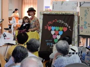 アコちゃんの小学一年生